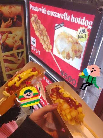 「チーズホットドッグ」12/11(火) 01:21 | あゆの写メ・風俗動画