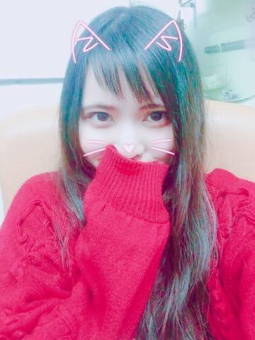 ゆり「出勤しました〜!」12/11(火) 01:45 | ゆりの写メ・風俗動画