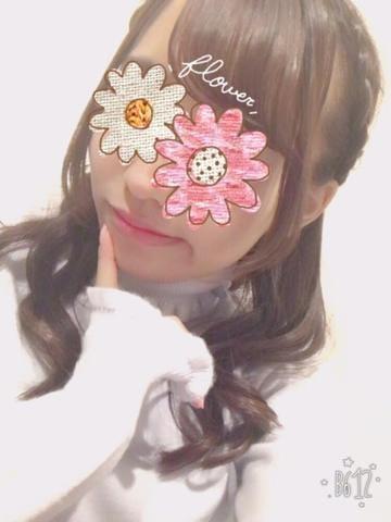 「待ってるよ♪」12/11(火) 01:48 | 南(みなみ)の写メ・風俗動画