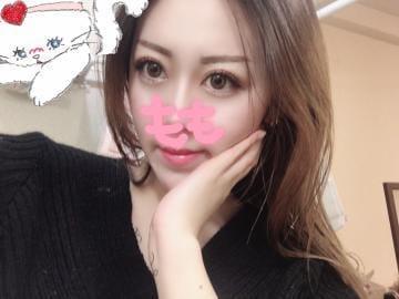 モモカ「やったねわたし」12/11(火) 03:04   モモカの写メ・風俗動画