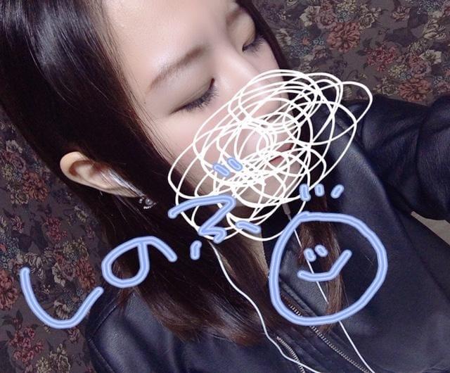 「*.さっぶい」12/11(火) 03:05 | しのぶの写メ・風俗動画