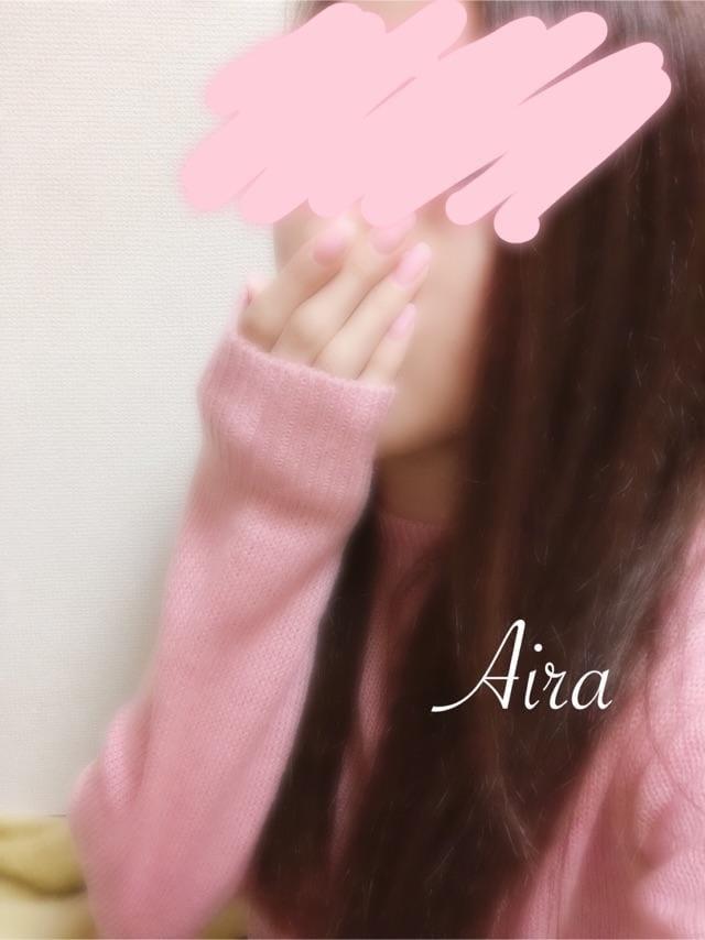 「お礼です!( ^ω^ )4」12/11日(火) 04:14 | あいら の写メ・風俗動画