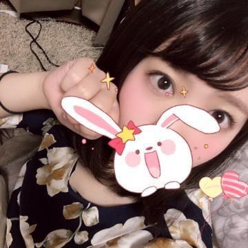 める「?感謝?Y様」12/11(火) 04:14 | めるの写メ・風俗動画
