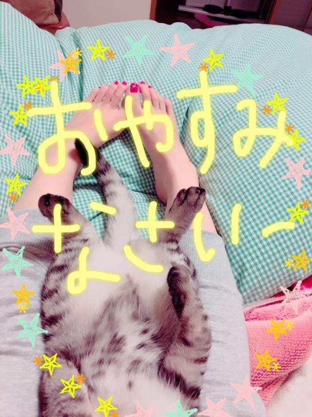 「ひとみと遊んでくださった皆様へ(o^^o)」12/11(火) 04:27 | ひとみの写メ・風俗動画