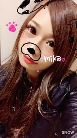 「おやすみ」12/11日(火) 04:49 | ミカ秘書の写メ・風俗動画