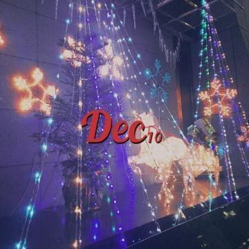 「ありがとうございました」12/11(火) 04:54   モモカ【未経験】の写メ・風俗動画