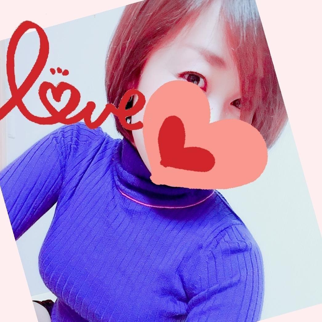 「ありがとうございました☆」12/11(火) 05:42   ゆきの写メ・風俗動画