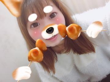 「しゅーりょーう!」12/11(火) 06:49 | のんの写メ・風俗動画