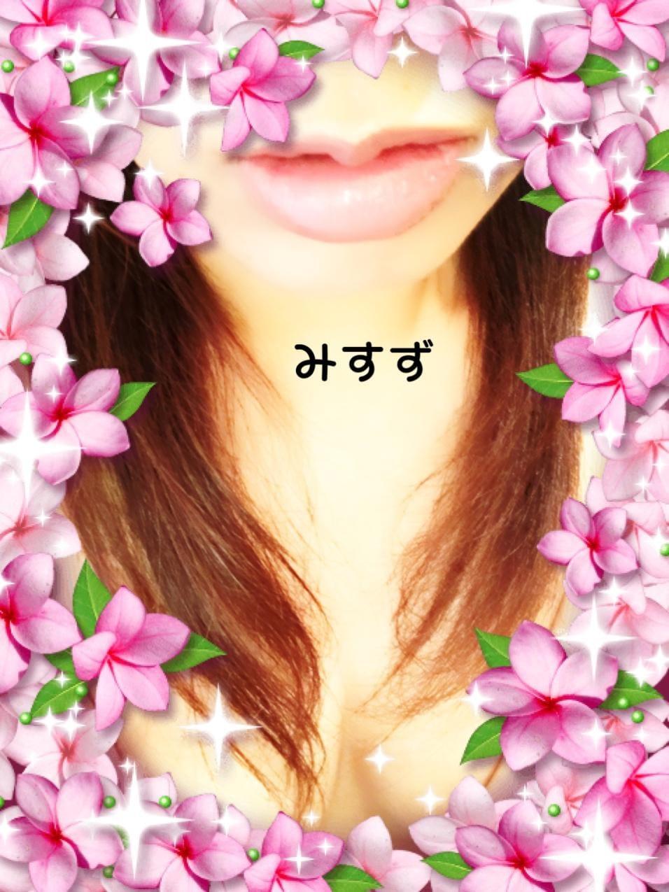 「おはようございます」12/11(火) 07:42 | ミスズの写メ・風俗動画