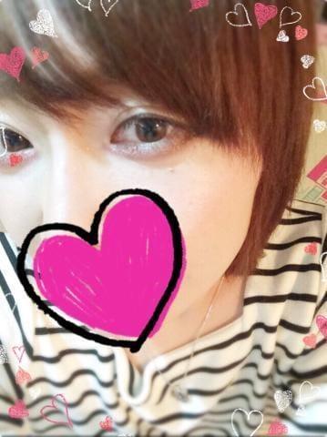 藤沢エレナ「おは。」12/11(火) 08:18 | 藤沢エレナの写メ・風俗動画