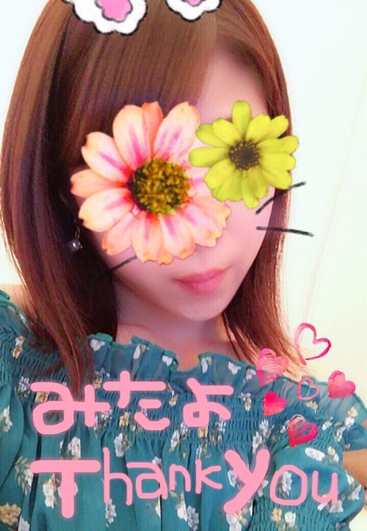 「おはよう」12/11(火) 08:53   らら『ガール』の写メ・風俗動画