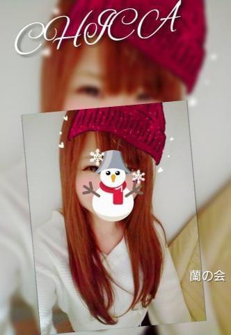 ちか「おはようございます。」12/11(火) 08:55   ちかの写メ・風俗動画