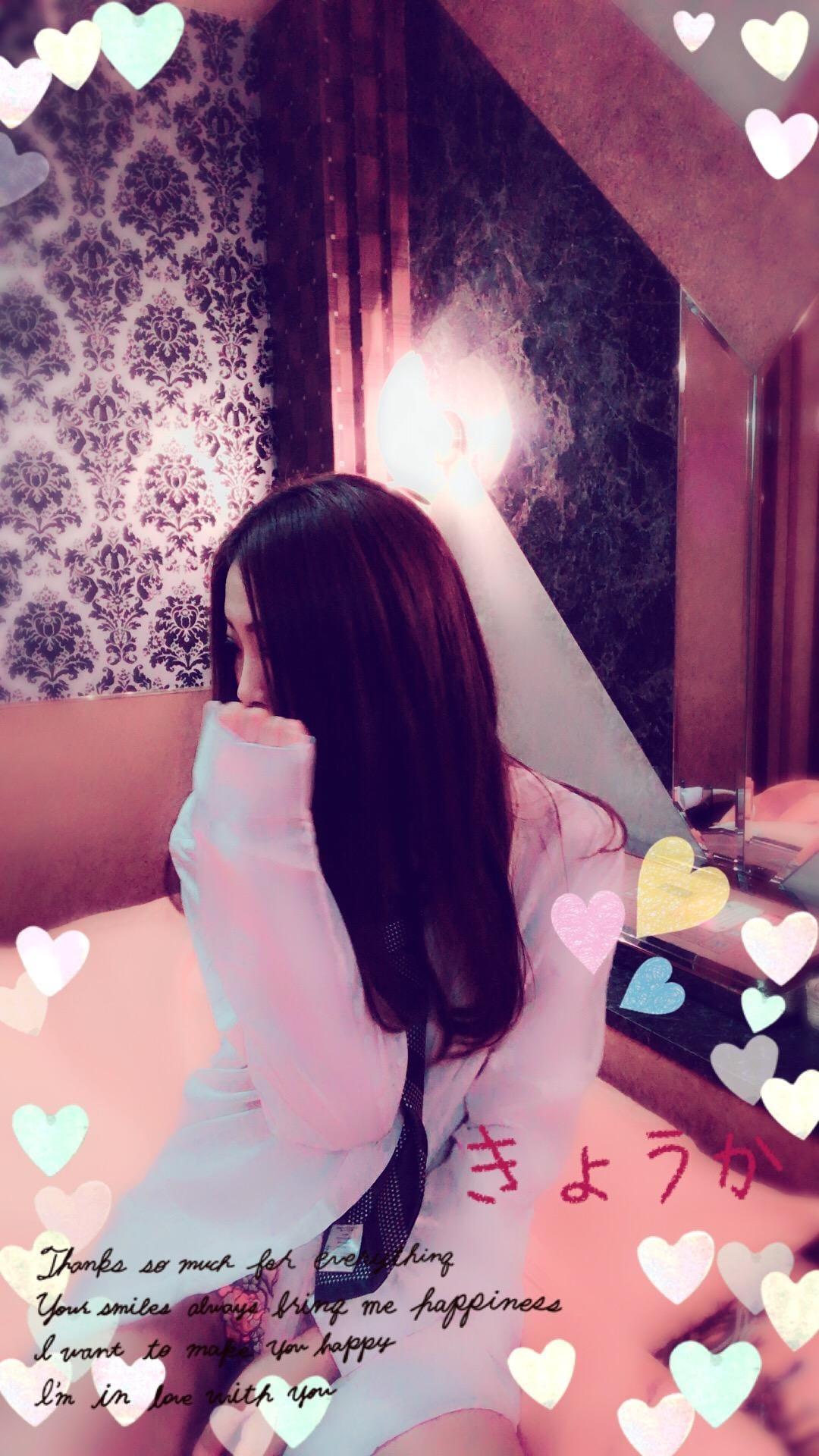 きょうか「お客様が...」12/11(火) 09:39   きょうかの写メ・風俗動画