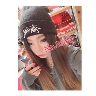 「*通勤中*No.8かな」12/11日(火) 10:02 | かなの写メ・風俗動画