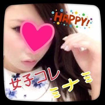 「お兄様に会いたいな~♡」12/11日(火) 10:06 | みなみの写メ・風俗動画