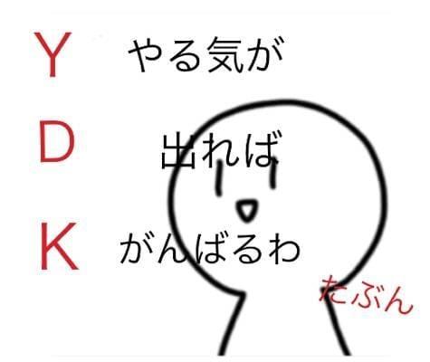 「おはようございます( *・ω・)ノ」12/11(火) 11:19 | かえでの写メ・風俗動画