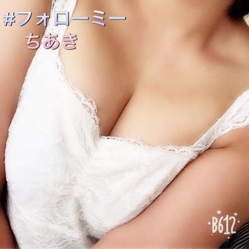ちあき☆2年生☆「こんにちわ」12/11(火) 11:45 | ちあき☆2年生☆の写メ・風俗動画