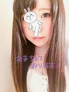 めい「明日☆*。」12/11(火) 12:01   めいの写メ・風俗動画