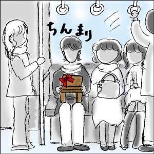 「いつかのメリクリ☆本日22時ごろ~出勤☆」12/11(火) 12:39   せんり◇アナルが最高◇の写メ・風俗動画