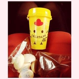 「この可愛いもの、何♡」12/11(火) 12:53 | あいかの写メ・風俗動画