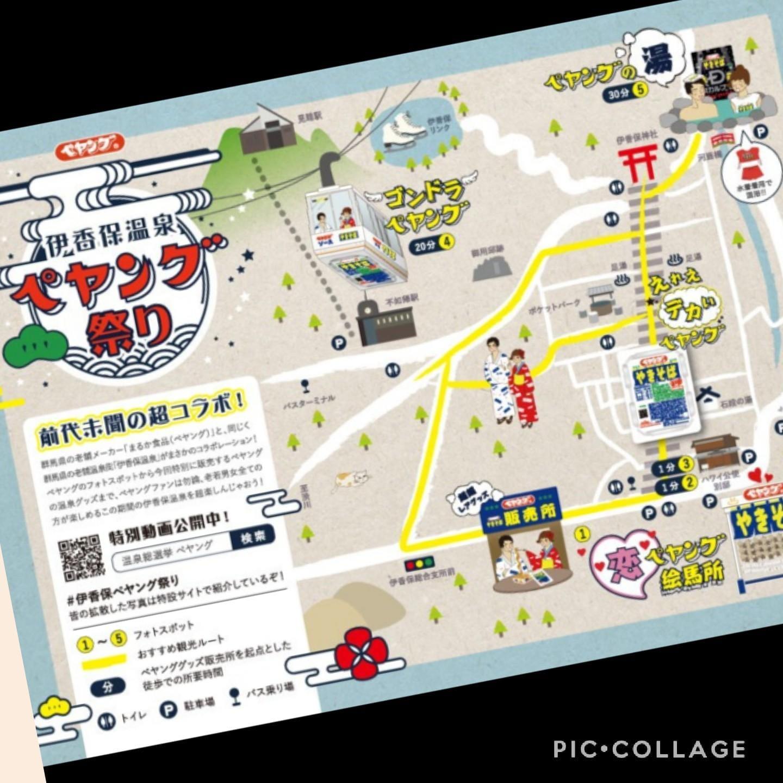 「こんにちは」12/11(火) 13:54   ゆみかの写メ・風俗動画