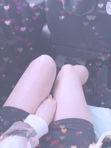 「こんにちは!出勤したよ♡」12/11(火) 13:59 | ちあきの写メ・風俗動画