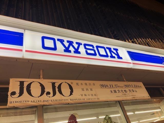 「みてね(^^)」12/11(火) 14:05 | ふうこの写メ・風俗動画