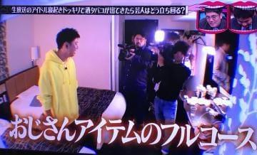 「水曜日のダウンタウン??」12/11(火) 14:45 | リオナの写メ・風俗動画