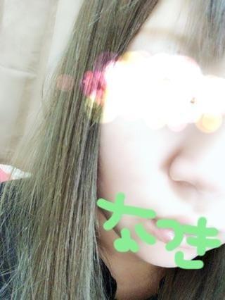 「☆おはよおっ☆」12/11日(火) 15:12 | なつきの写メ・風俗動画