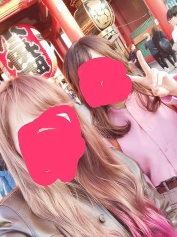 西田じゅん「友達がバースデー」12/11(火) 15:35 | 西田じゅんの写メ・風俗動画
