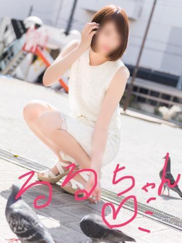 「桃色奥様達が癒します??」12/11(火) 15:42 | ひとみの写メ・風俗動画