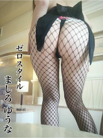 「ざっくり過ぎ?笑」12/11日(火) 16:00 | ましろゆうなの写メ・風俗動画