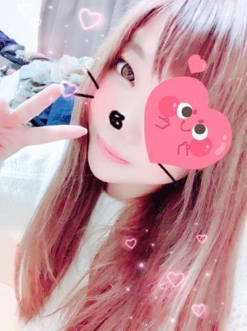 「出勤したよー!」12/11日(火) 16:00 | ふうかの写メ・風俗動画
