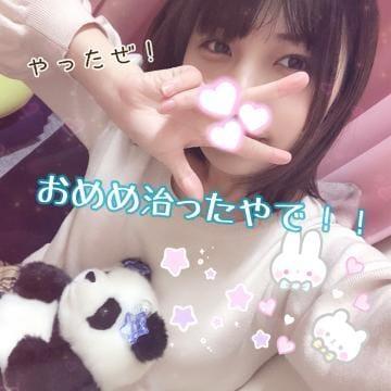 「出勤?シン・ちあきマン襲来?」12/11日(火) 17:06   ちあきの写メ・風俗動画