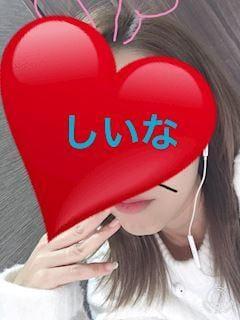 しいな「ありがとうございました??」12/11(火) 17:57 | しいなの写メ・風俗動画