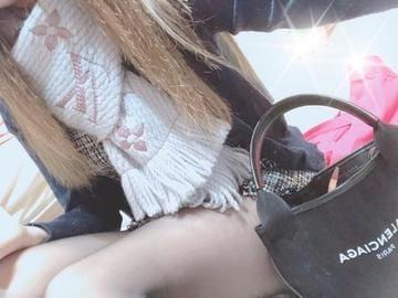 「美容オタク。」12/11(火) 18:20 | あいの写メ・風俗動画