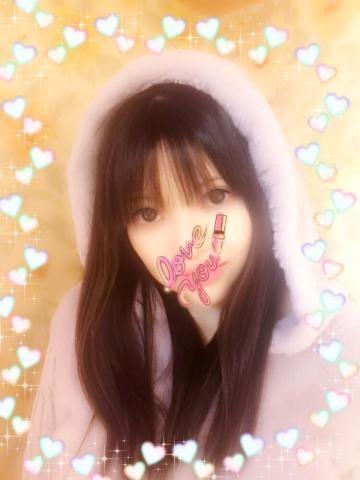 「お礼です(*≧∀≦*)」12/11(火) 18:31 | ゆいの写メ・風俗動画