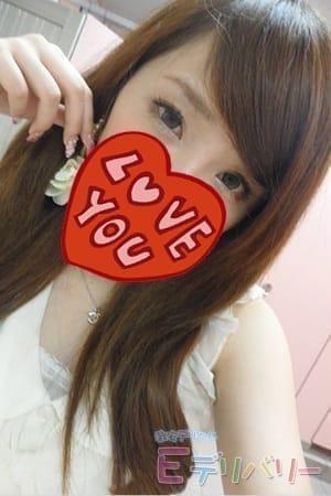 「お休みを満喫(^^)♪」12/11(火) 18:35   くるみの写メ・風俗動画