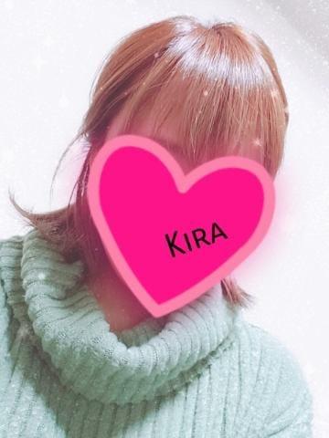 「遅くなりました。Kira」12/11(火) 19:18 | きらの写メ・風俗動画