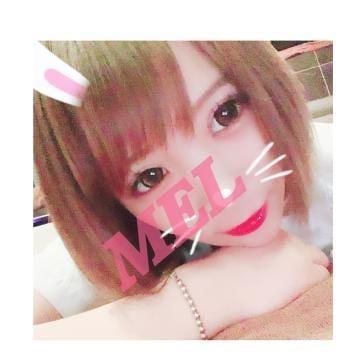 「20:00の本指名様」12/11(火) 20:10 | める【SP+VIP可能】の写メ・風俗動画