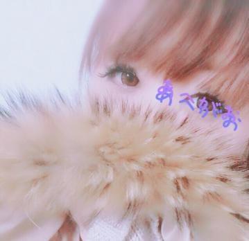 「今日は」12/11(火) 20:11   なぎさの写メ・風俗動画
