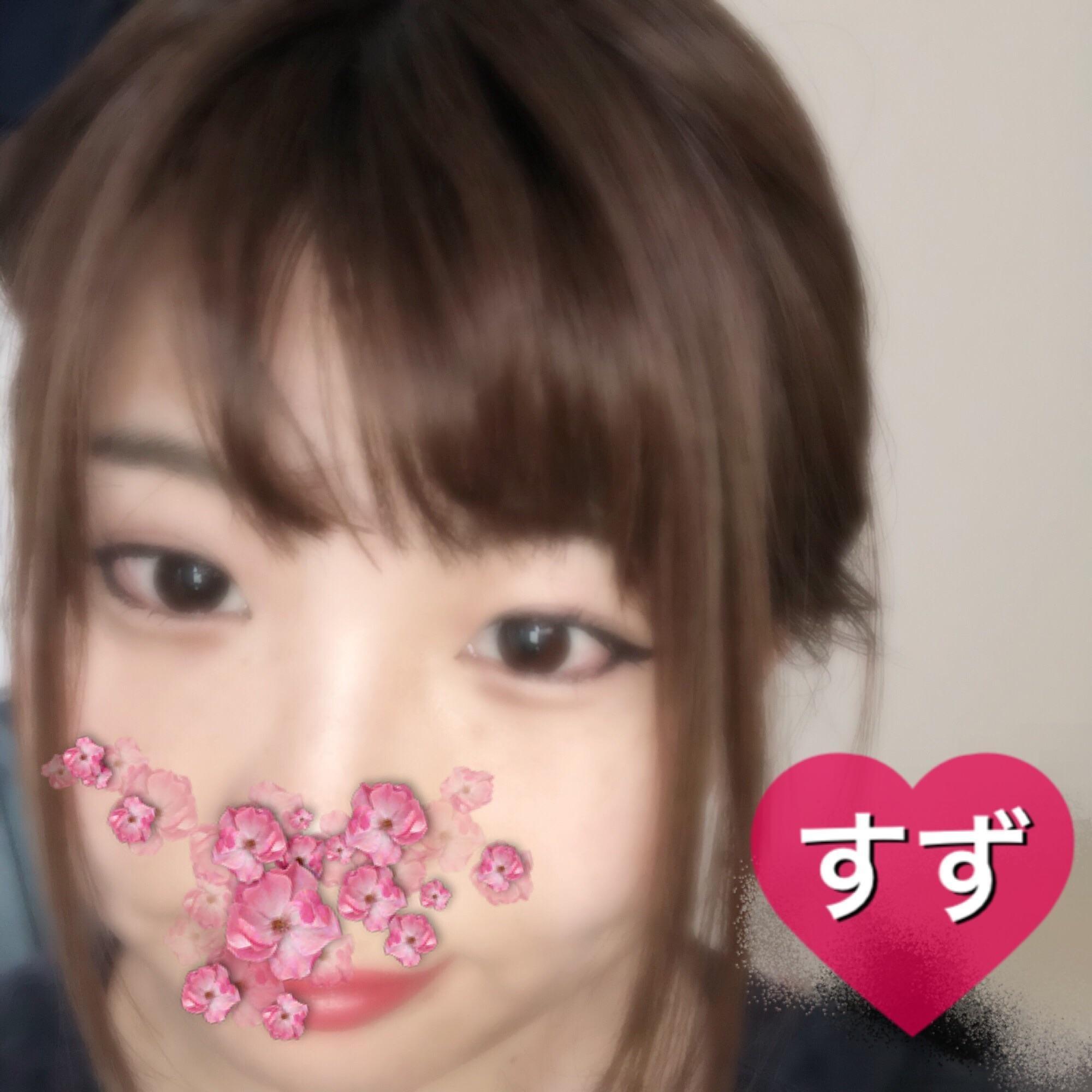 「Aさんありがとう☆11日」12/11日(火) 20:18 | すずの写メ・風俗動画