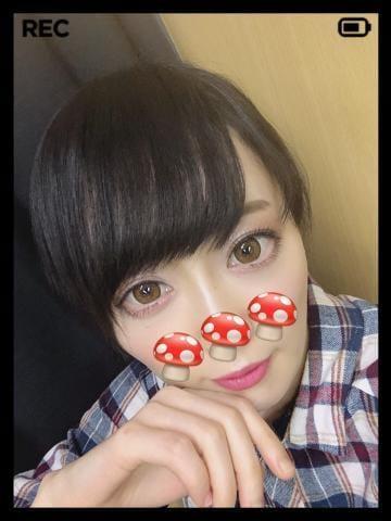藤沢エレナ「ありがす。」12/11(火) 21:15 | 藤沢エレナの写メ・風俗動画