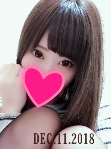「ありがとう♪」12/11日(火) 21:19 | キイの写メ・風俗動画