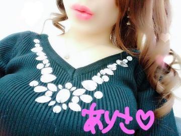 「出勤したよ〜」12/11日(火) 21:24 | ありさの写メ・風俗動画