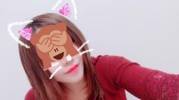 まろん「こんばんにゃんにゃん?」12/11(火) 22:13   まろんの写メ・風俗動画