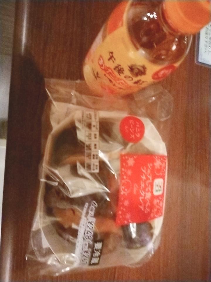 みおん「ありがとうございました!」12/11(火) 22:22   みおんの写メ・風俗動画