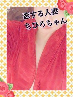 「元気ですかー(?´ω`?)」12/11日(火) 23:02 | 千尋[ちひろ]の写メ・風俗動画