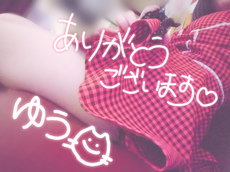「感謝!ฅ•ω•ฅ」12/11(火) 23:05 | ゆうの写メ・風俗動画
