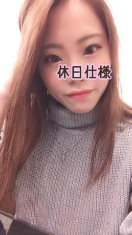 なお「なおの休暇」12/11(火) 23:37 | なおの写メ・風俗動画